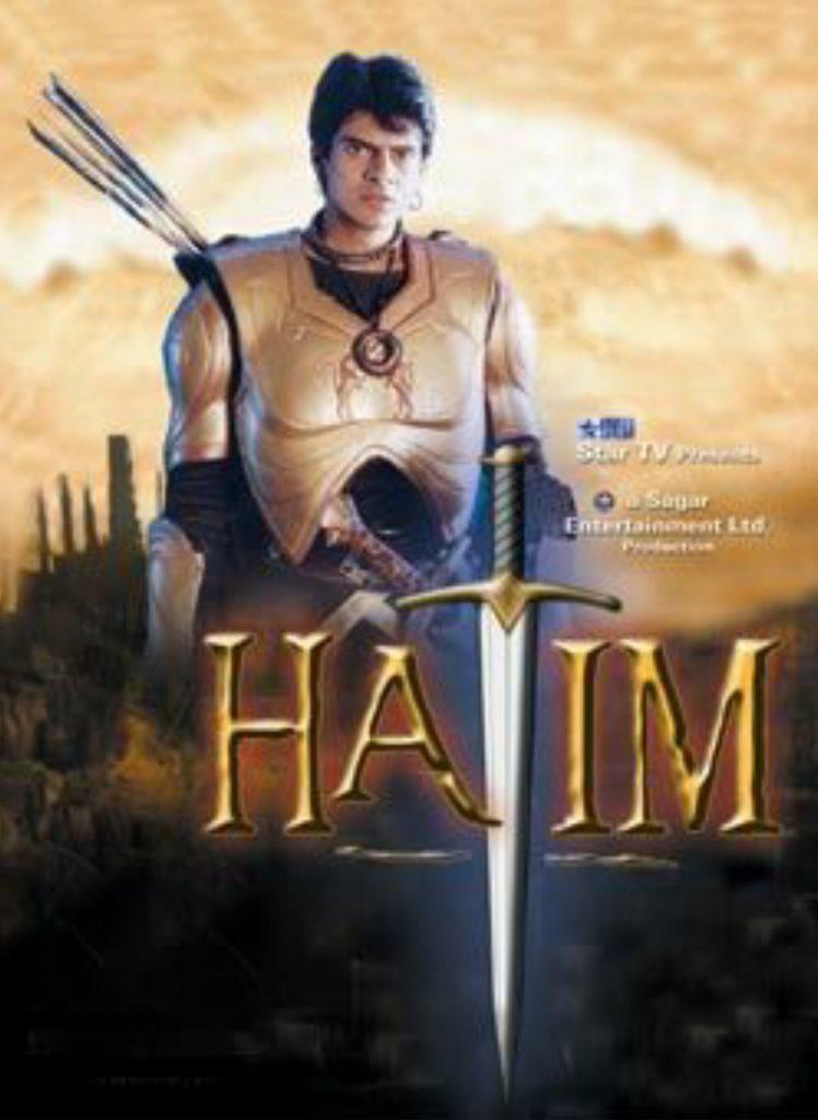 Hatim Drama Full Episode 13 in Hindi - LiveStreamTV pk