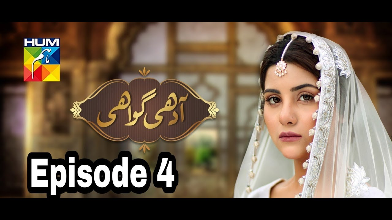 Adhi Gawahi Episode 4 Hum TV