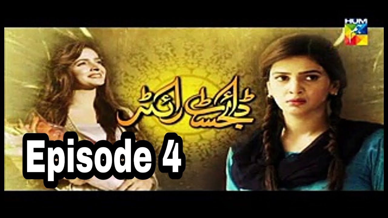 Digest Writer Episode 4 Hum TV