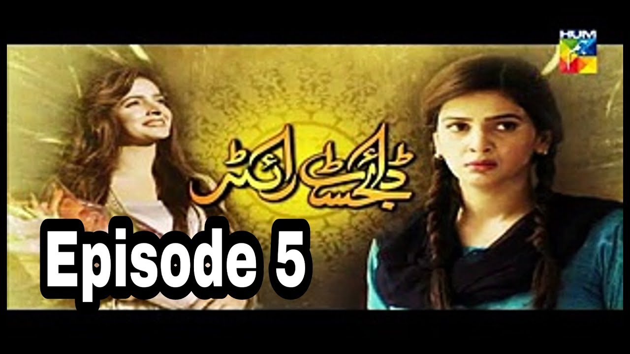 Digest Writer Episode 5 Hum TV