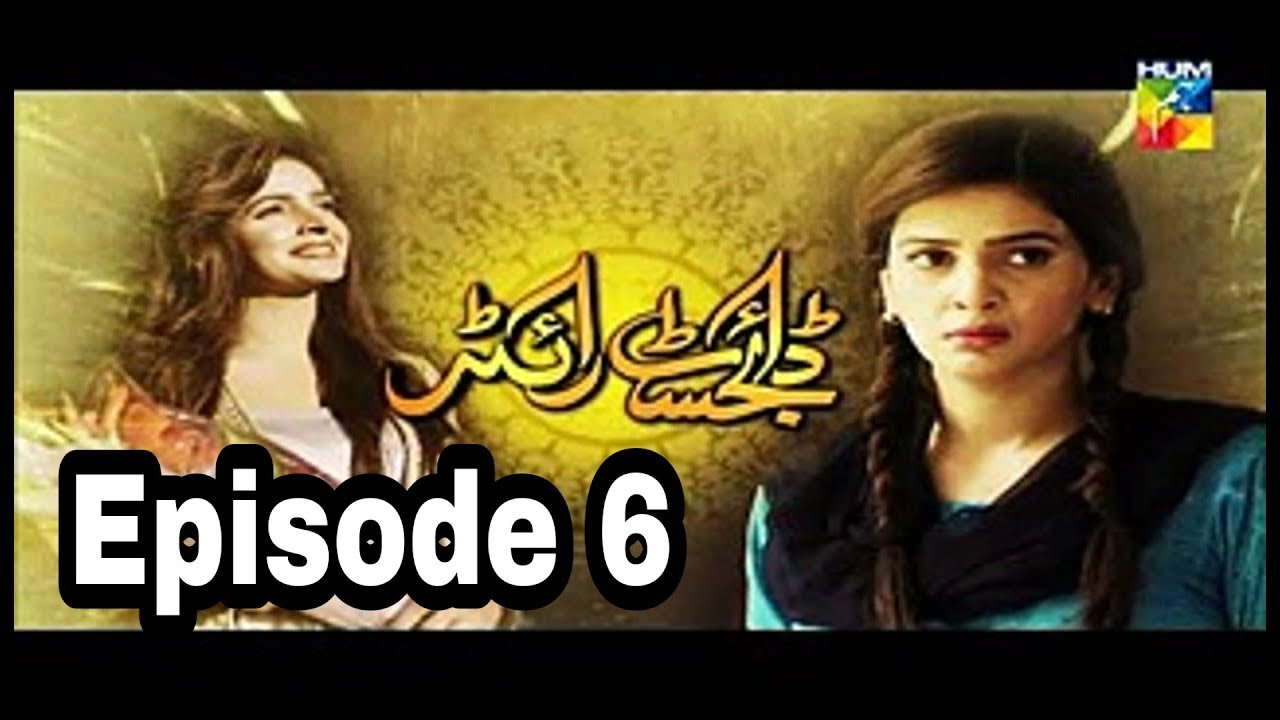 Digest Writer Episode 6 Hum TV