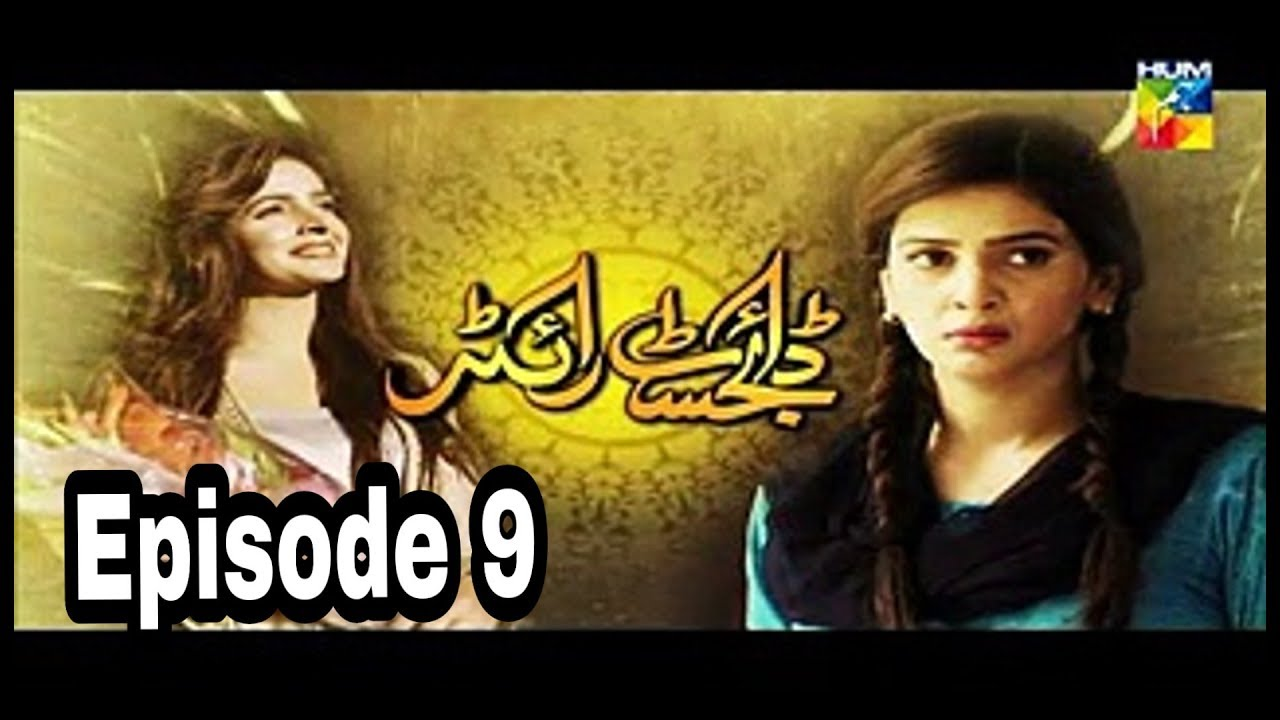Digest Writer Episode 9 Hum TV