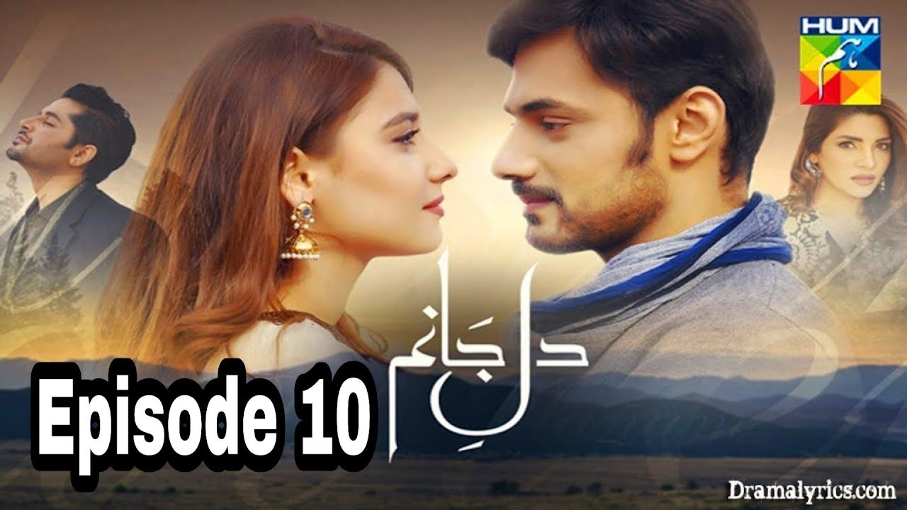 Dil e Jaanam Episode 10 Hum TV