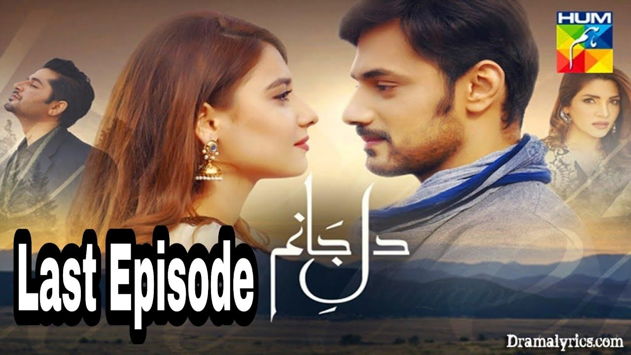 Dil e Jaanam Episode 21 Last Episode Hum TV
