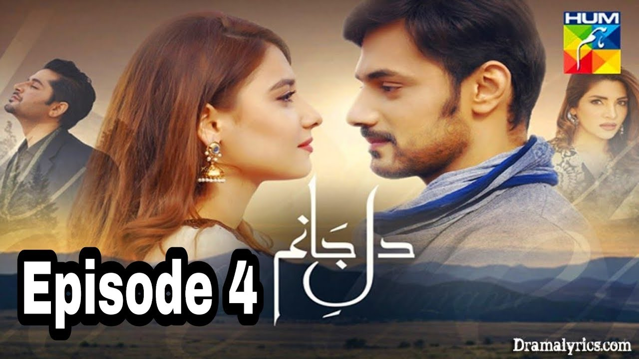 Dil e Jaanam Episode 4 Hum TV