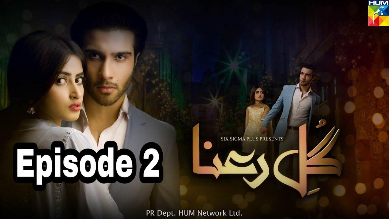 Gul E Rana Episode 2 Hum TV