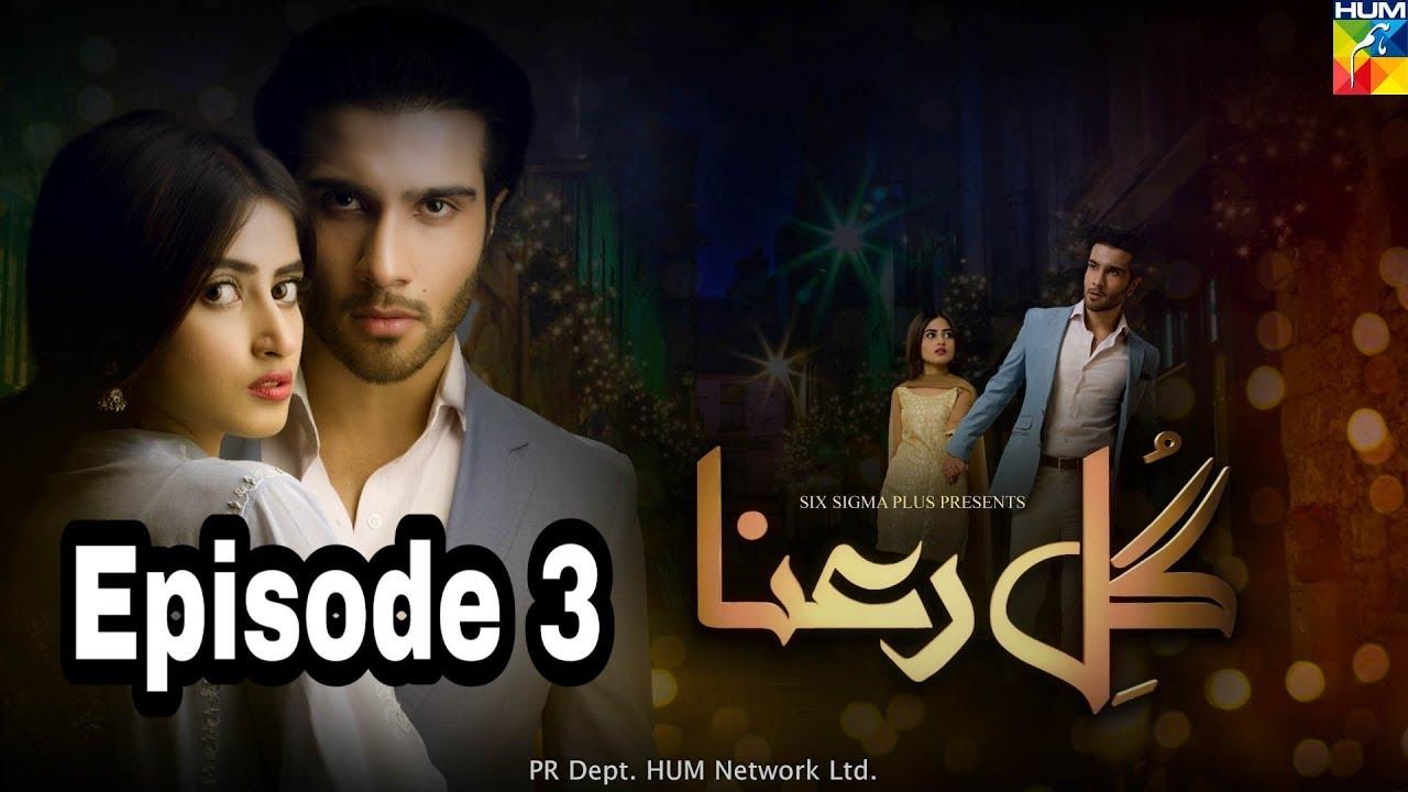 Gul E Rana Episode 3 Hum TV