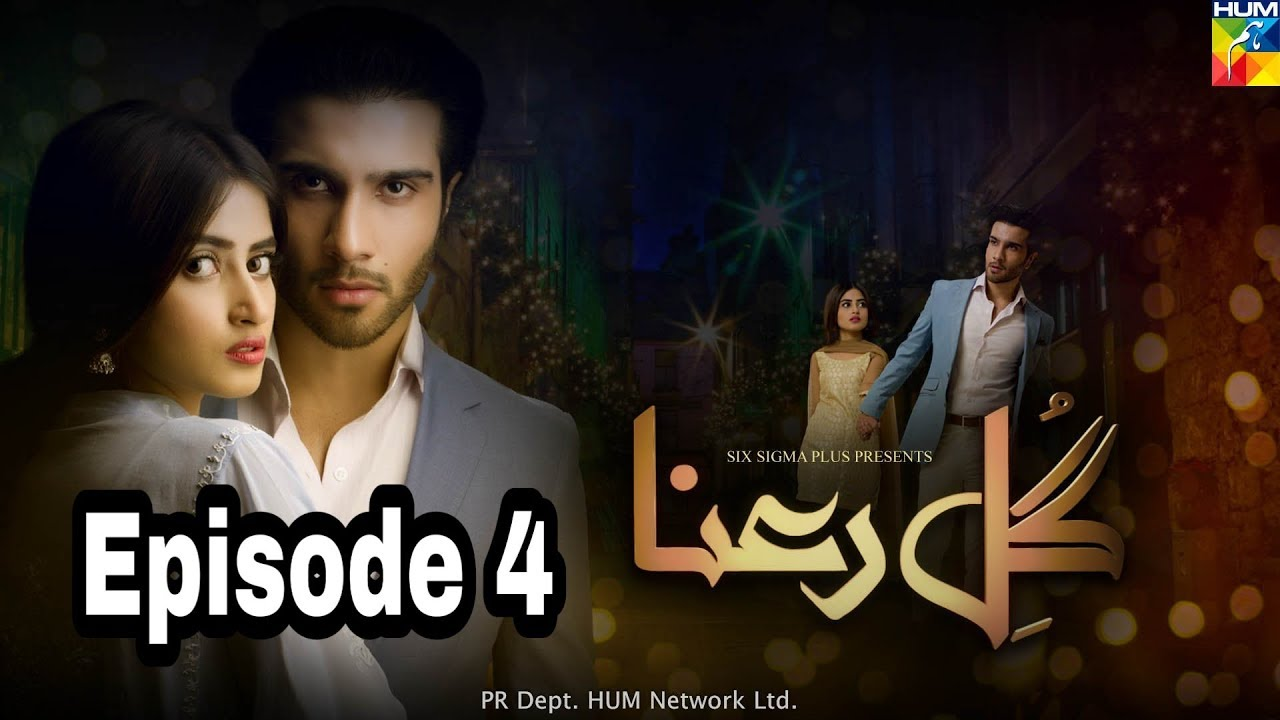 Gul E Rana Episode 4 Hum TV