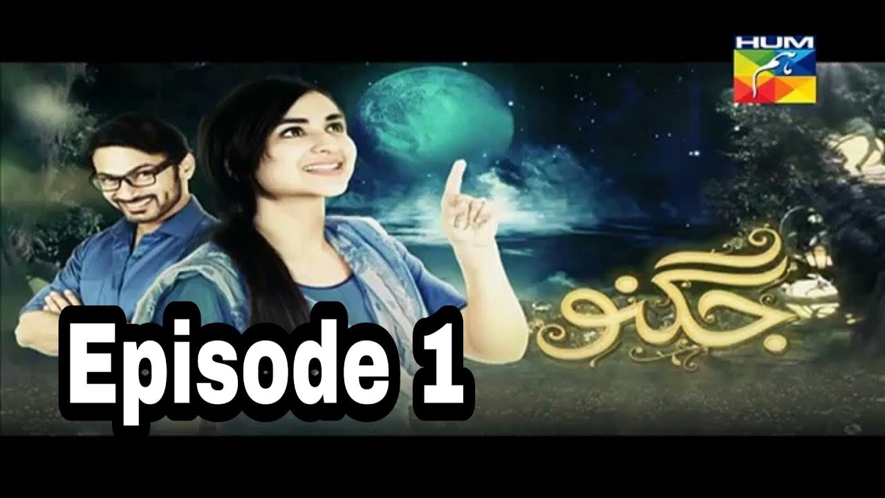 Jugnoo Episode 1 Hum TV