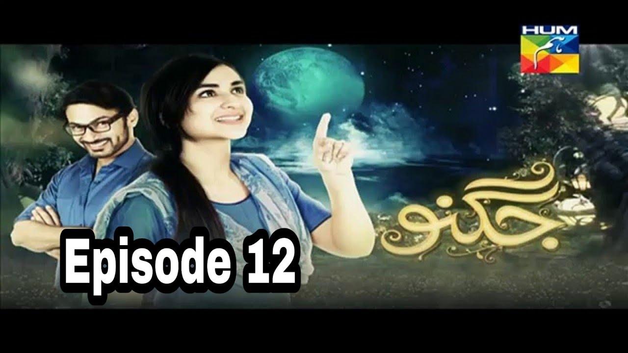 Jugnoo Episode 12 Hum TV