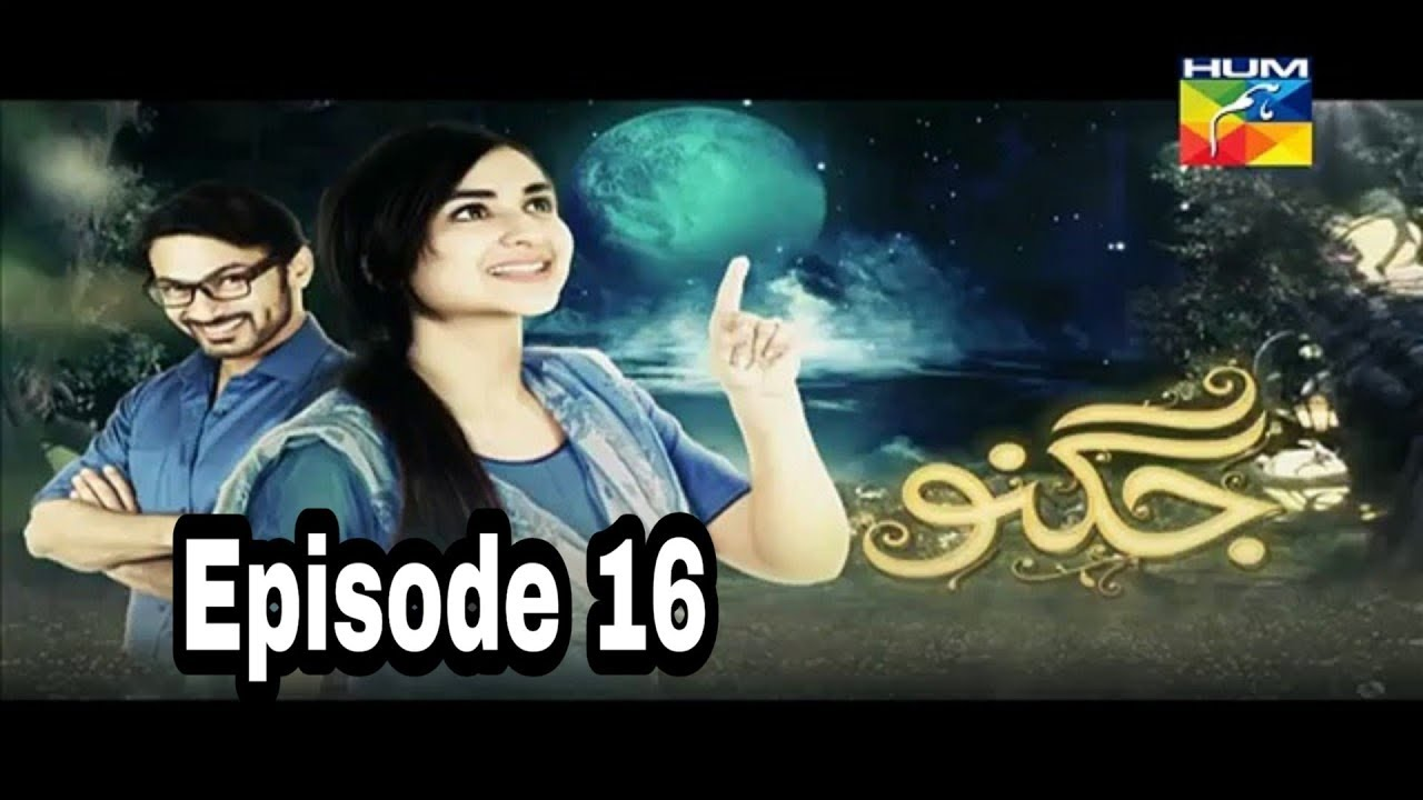 Jugnoo Episode 16 Hum TV