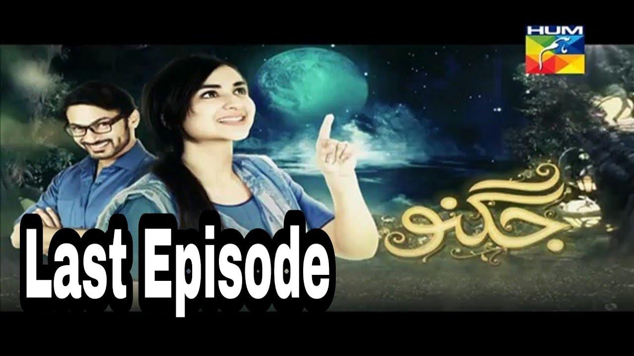 Jugnoo Episode 18 Last Episode Hum TV