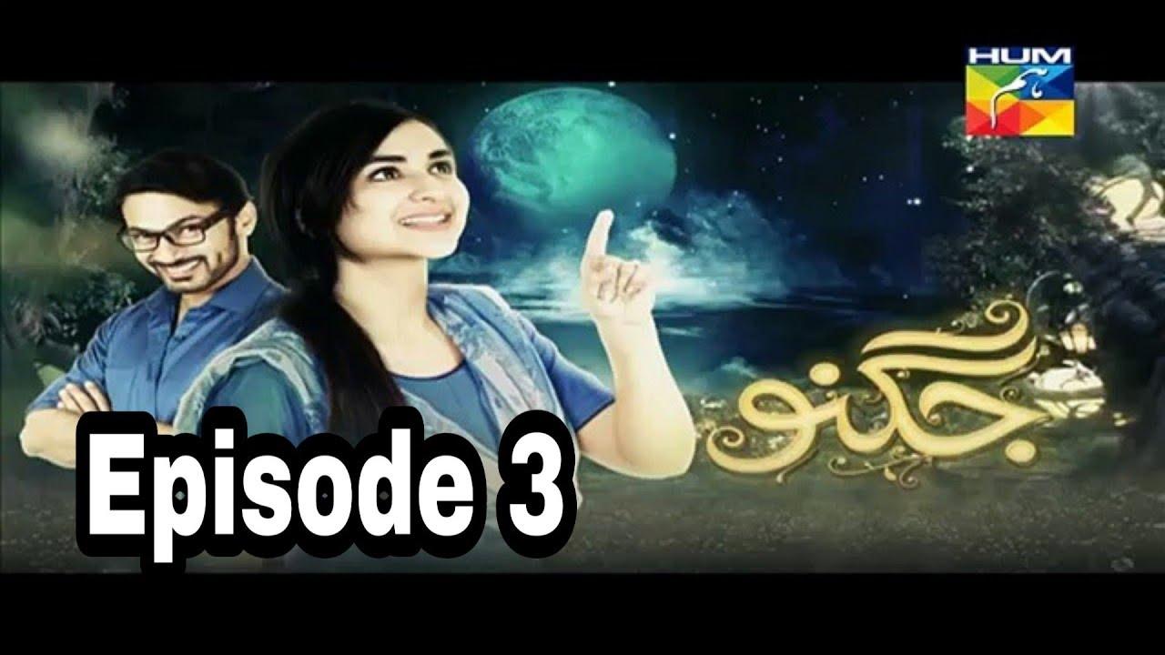 Jugnoo Episode 3 Hum TV