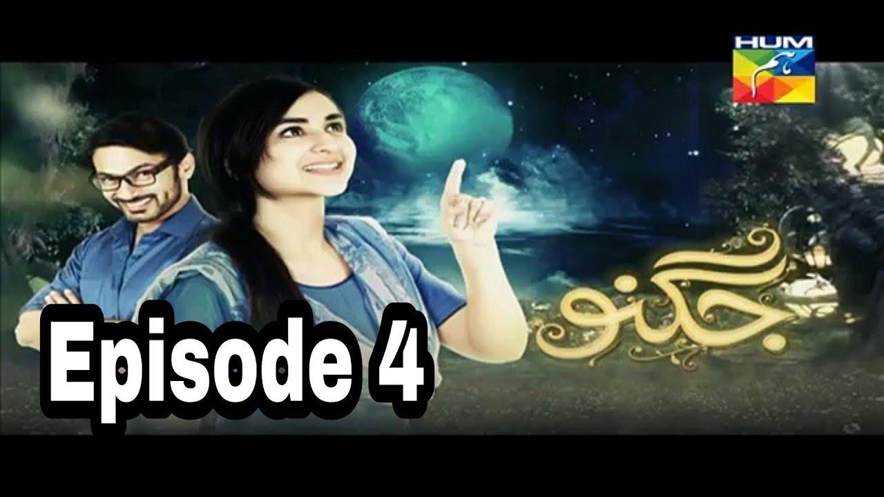 Jugnoo Episode 4 Hum TV