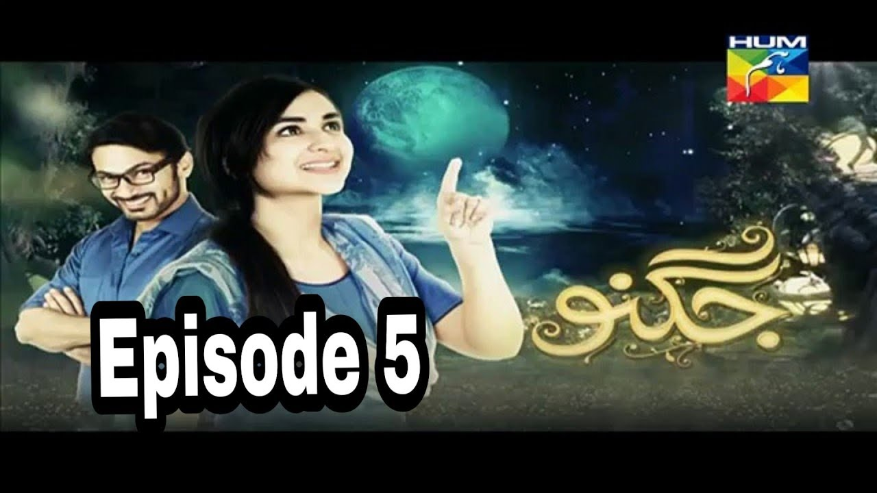 Jugnoo Episode 5 Hum TV