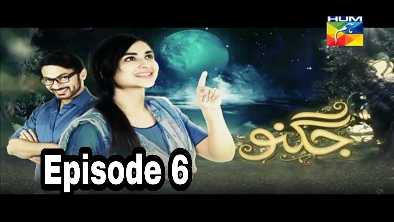 Jugnoo Episode 6 Hum TV