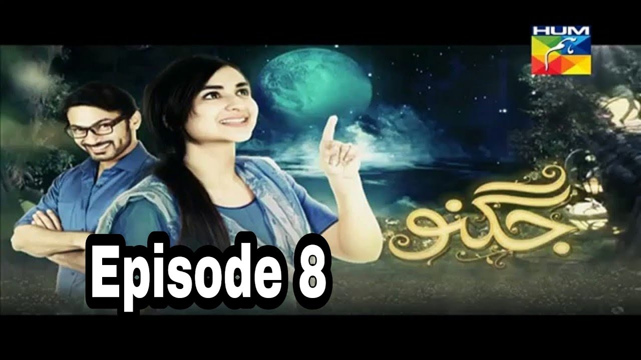 Jugnoo Episode 8 Hum TV