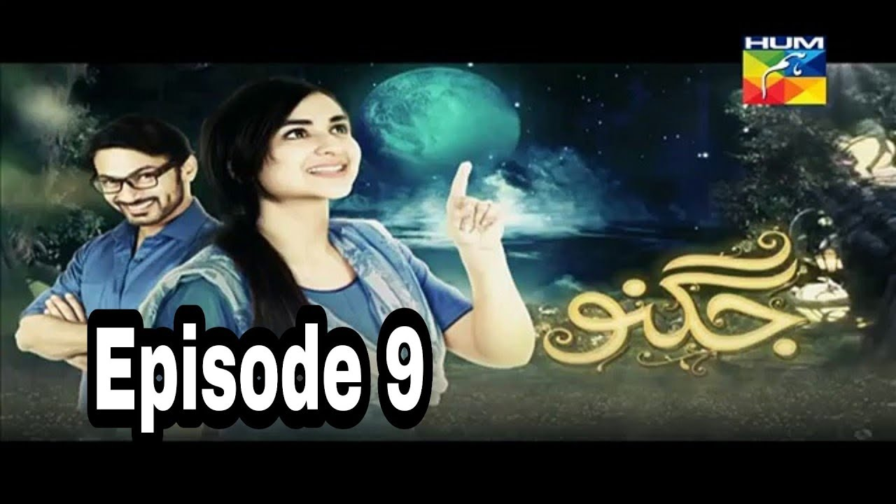 Jugnoo Episode 9 Hum TV