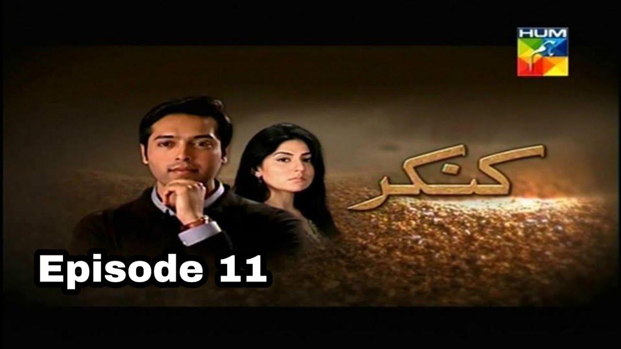 Kankar Episode 11 Hum TV