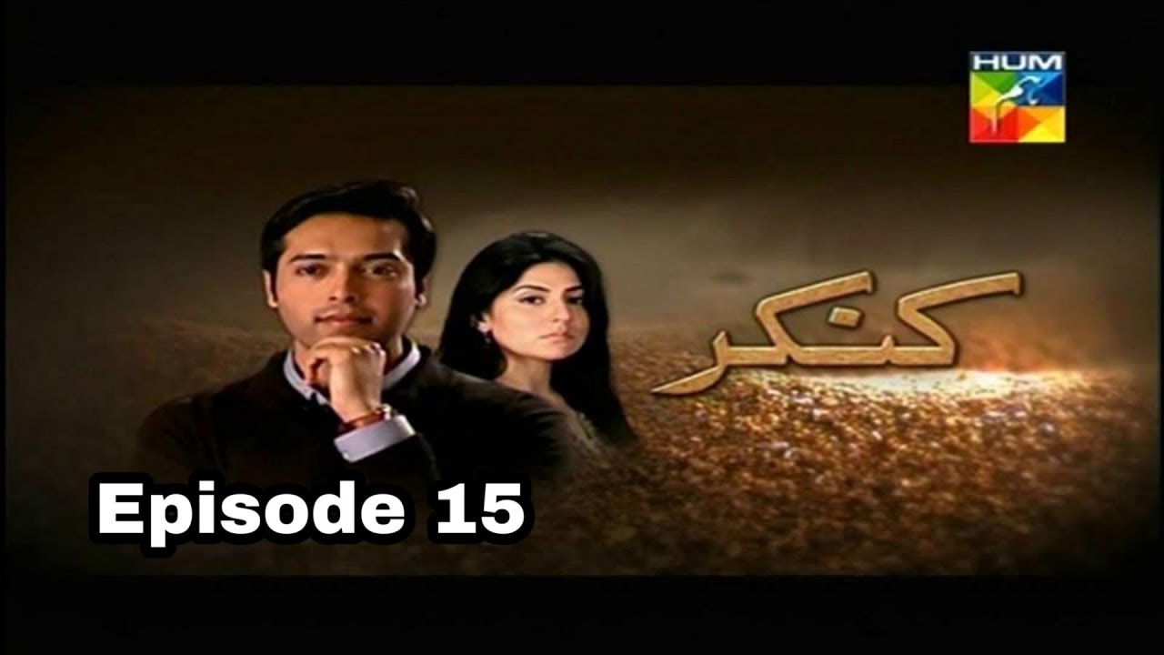 Kankar Episode 15 Hum TV