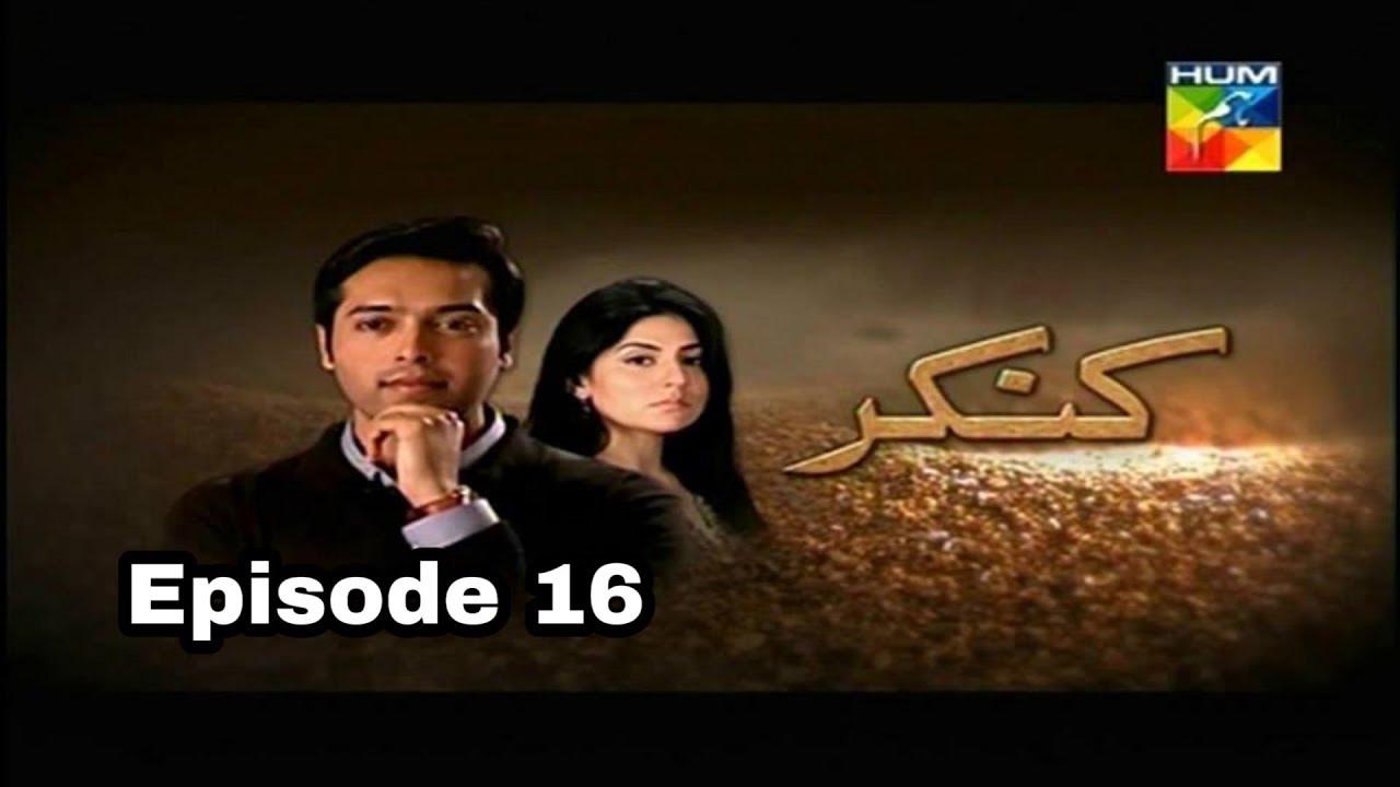 Kankar Episode 16 Hum TV