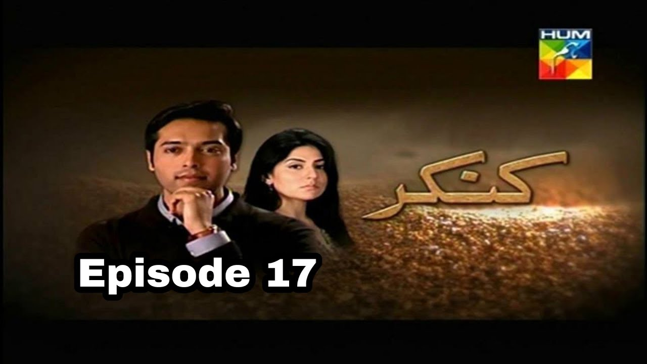 Kankar Episode 17 Hum TV