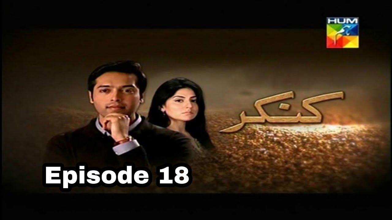 Kankar Episode 18 Hum TV