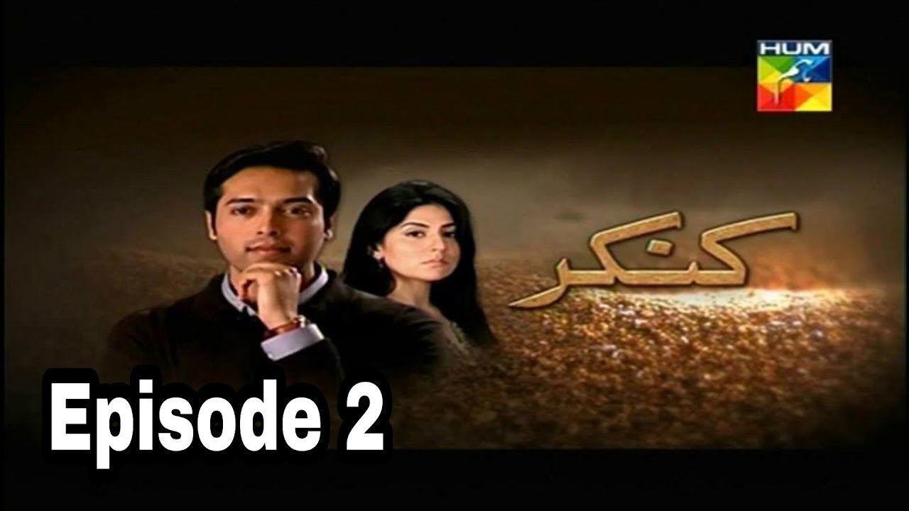 Kankar Episode 2 Hum TV