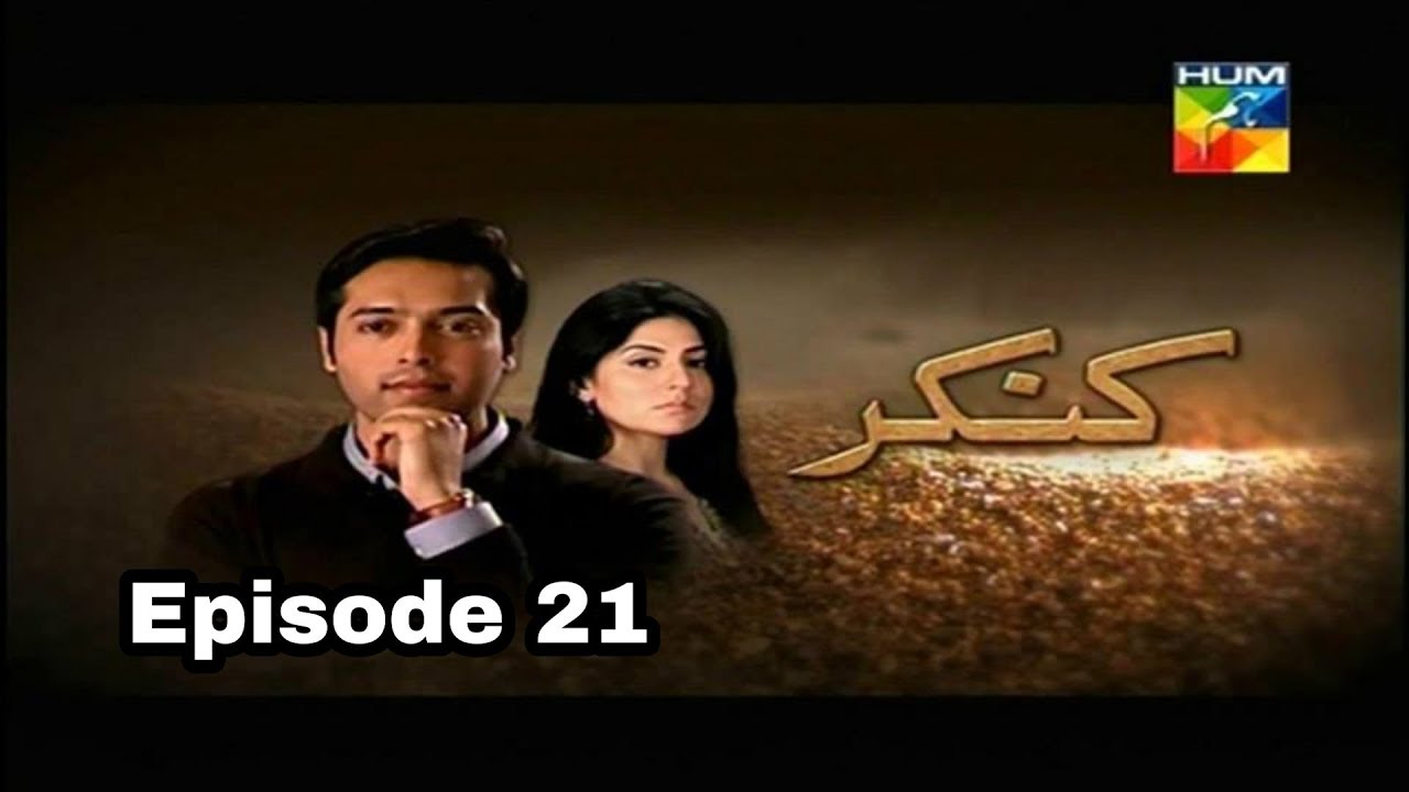 Kankar Episode 21 Hum TV