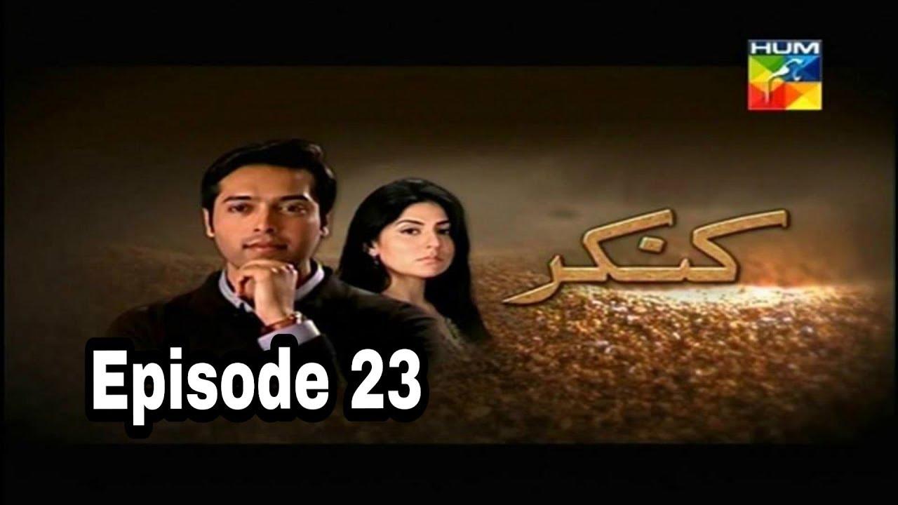 Kankar Episode 23 Hum TV