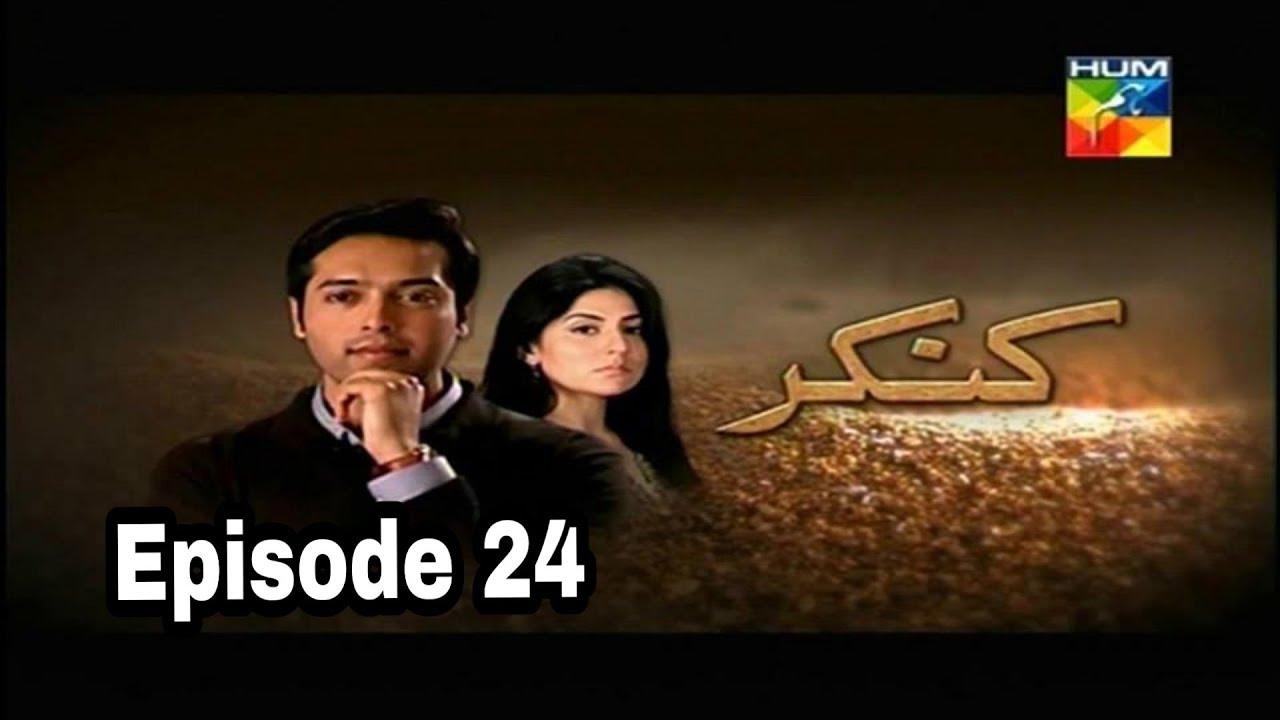 Kankar Episode 24 Hum TV