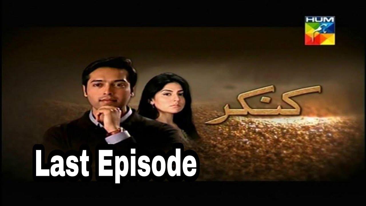 Kankar Episode 25 Last Episode Hum TV