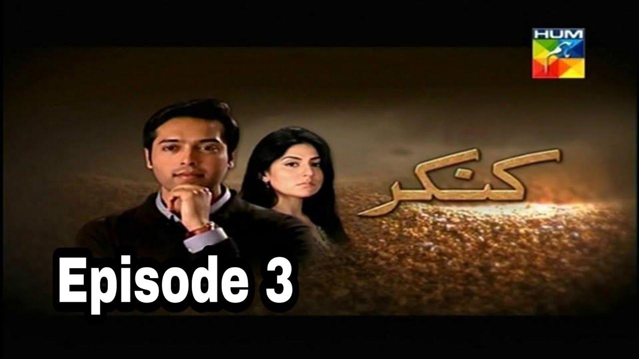 Kankar Episode 3 Hum TV
