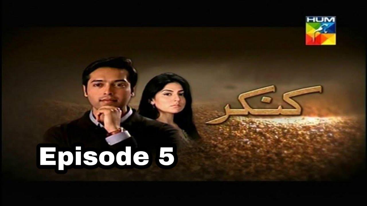 Kankar Episode 5 Hum TV