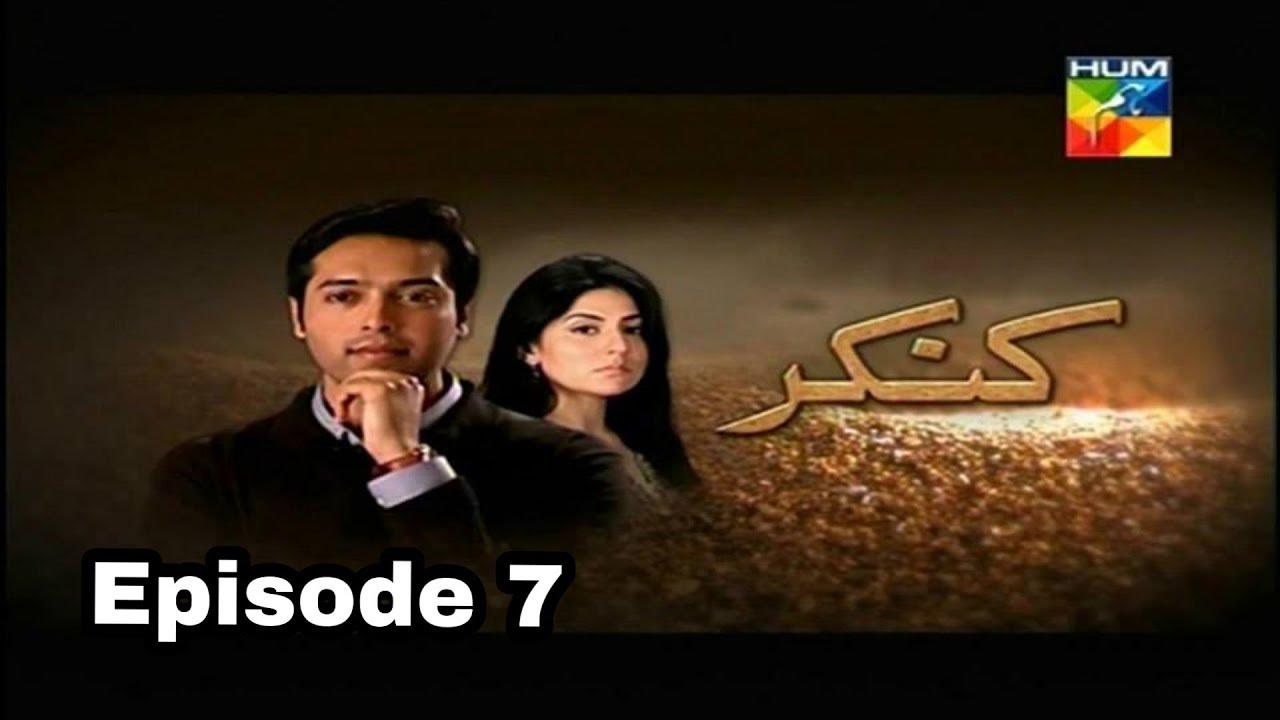 Kankar Episode 7 Hum TV