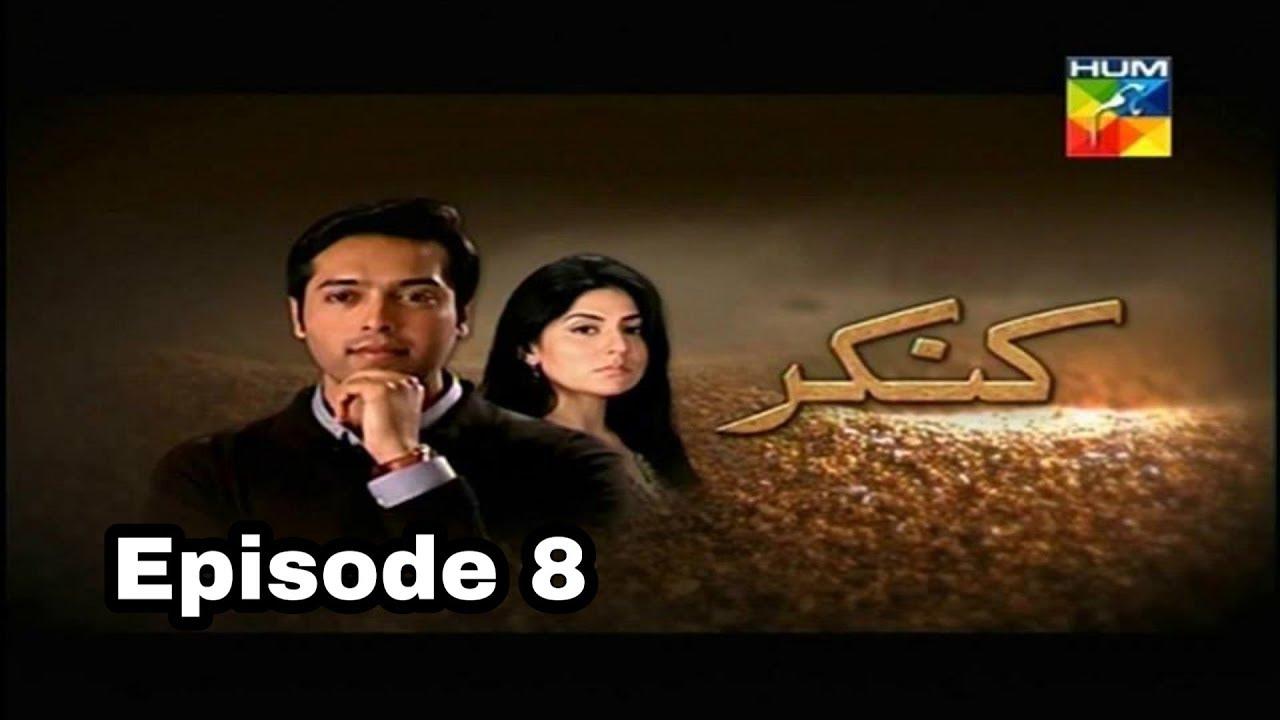 Kankar Episode 8 Hum TV
