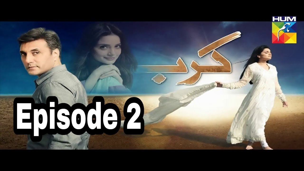 Karb Episode 2 Hum TV