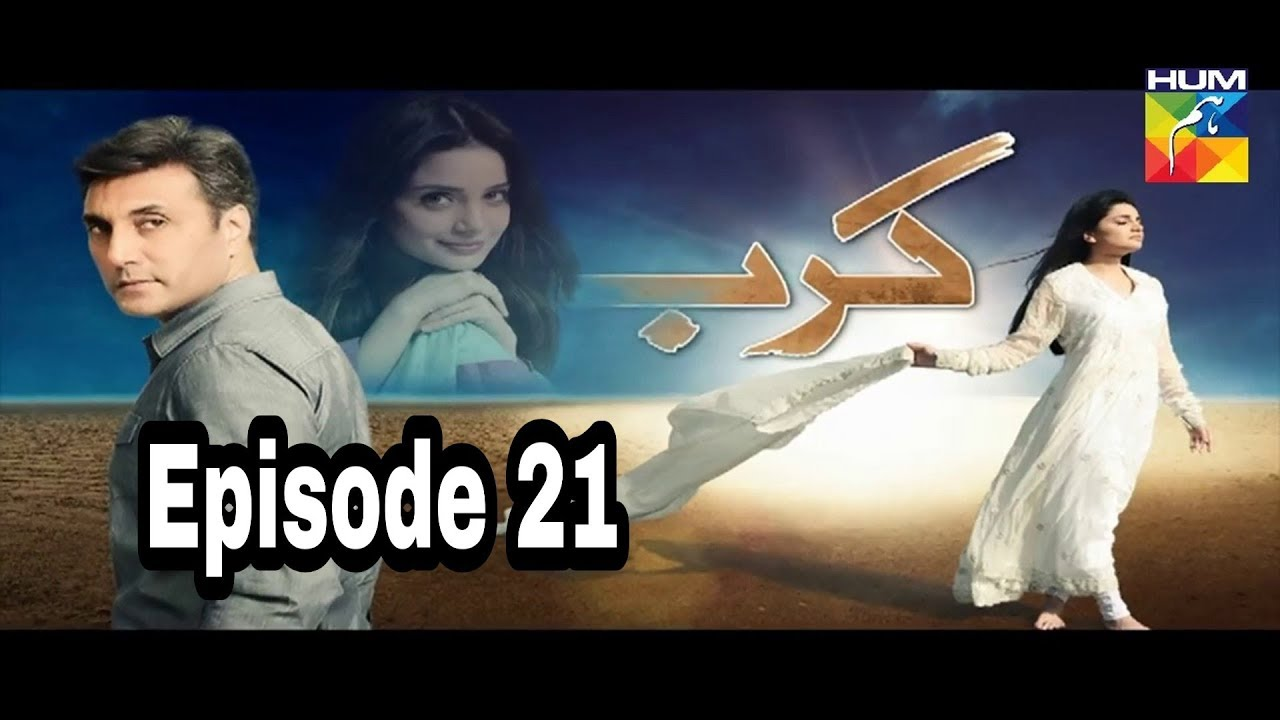 Karb Episode 21 Hum TV