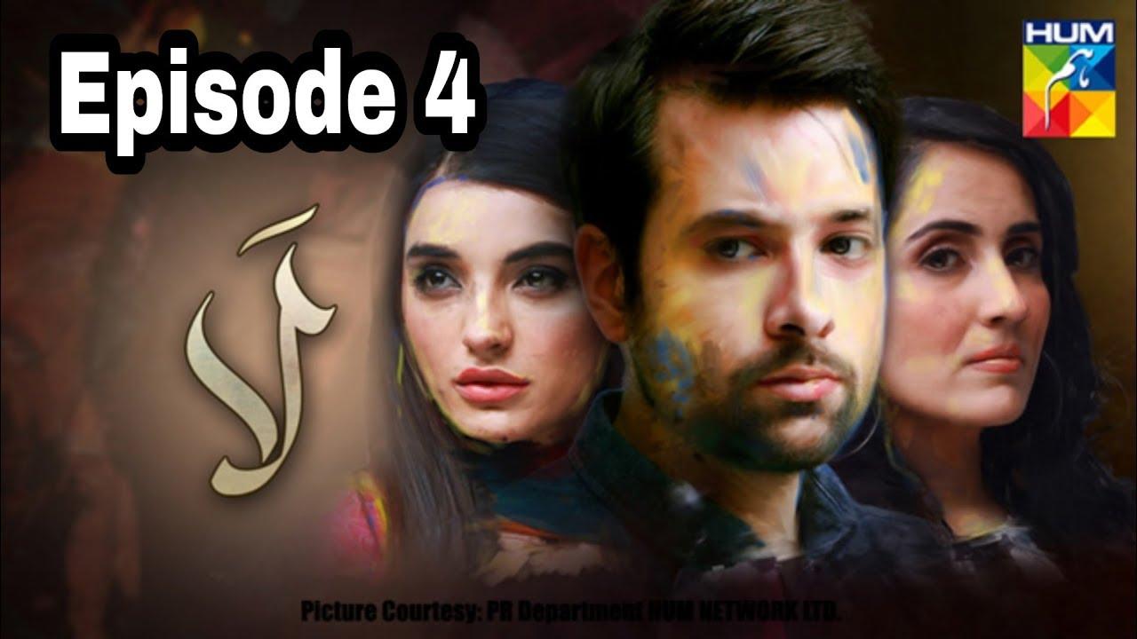 Laa Episode 4 Hum TV