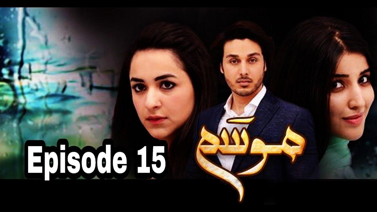 Mausam Episode 15 Hum TV