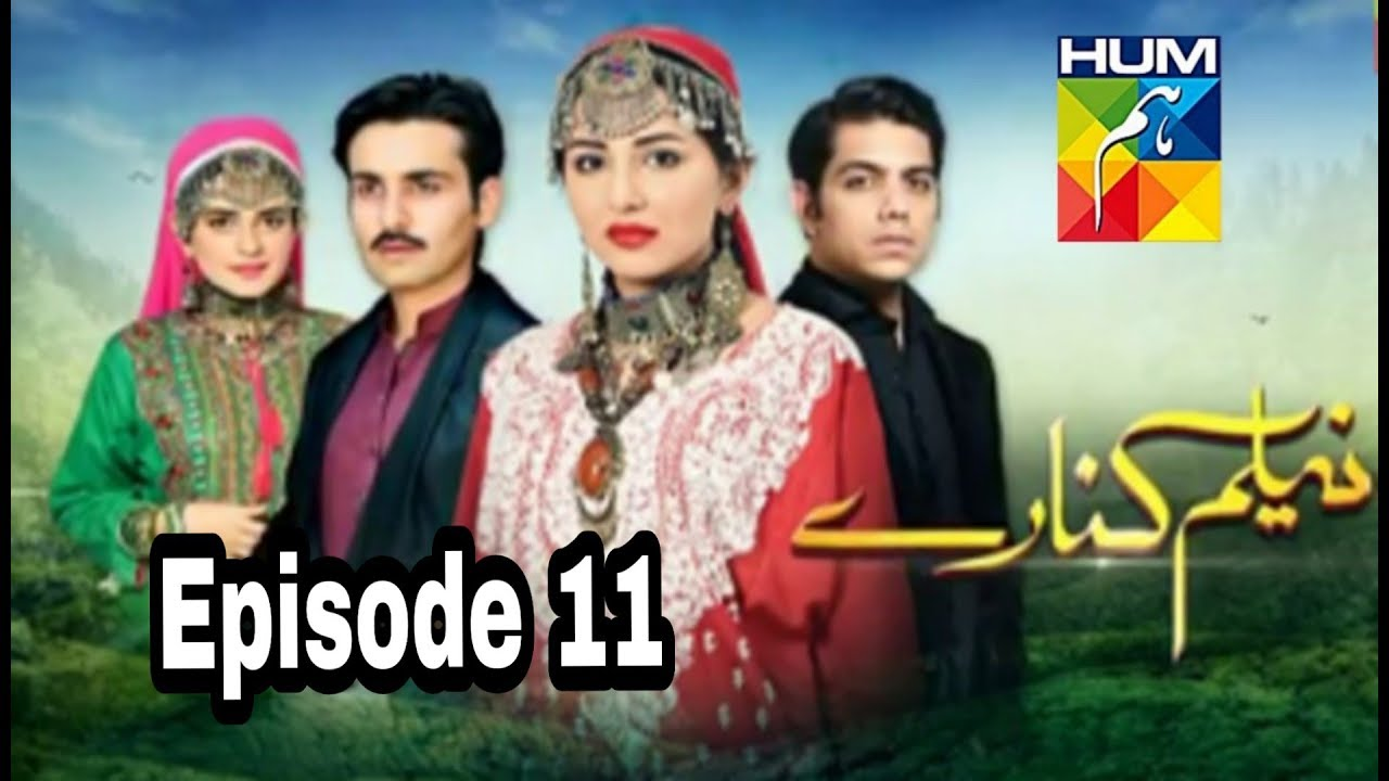 Neelum Kinaray Episode 11 Hum TV