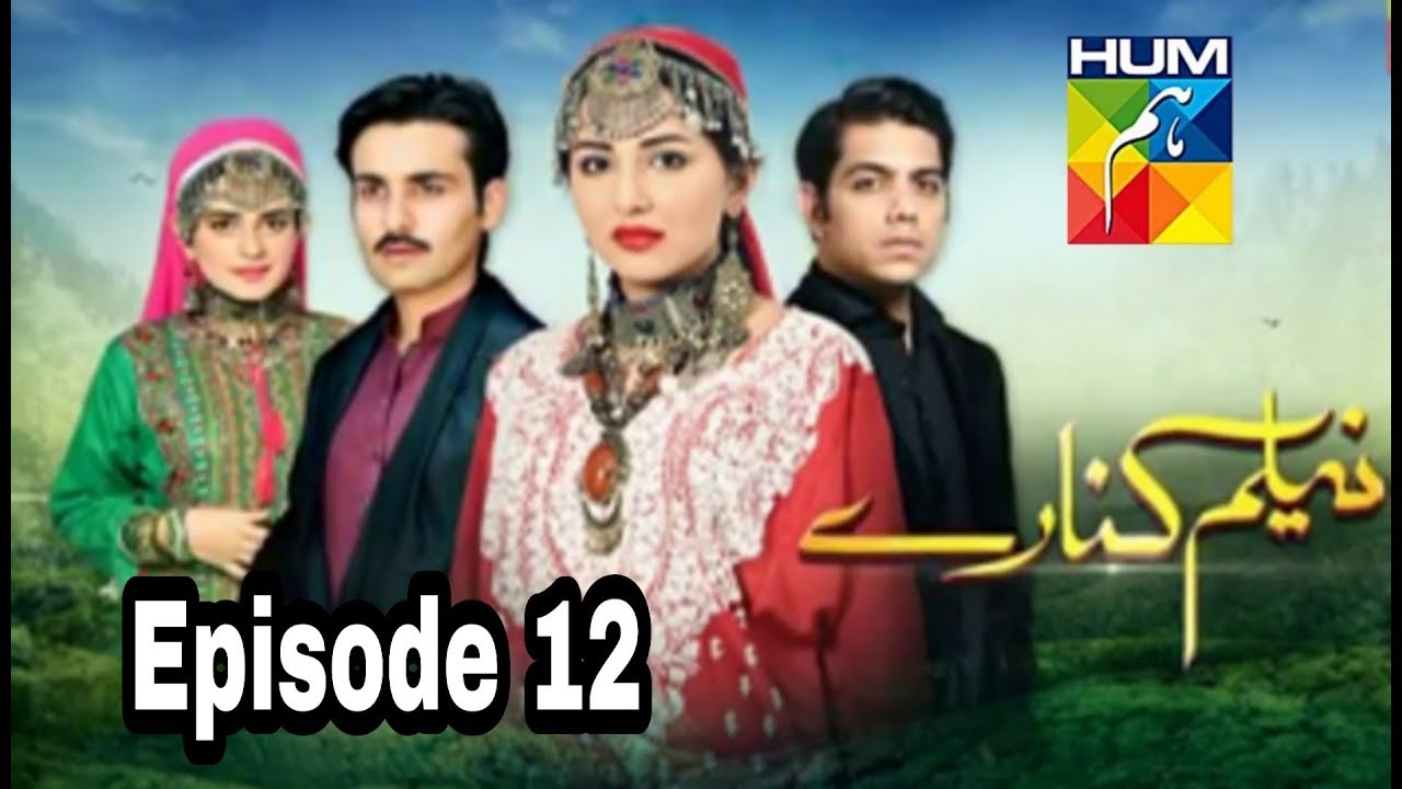 Neelum Kinaray Episode 12 Hum TV