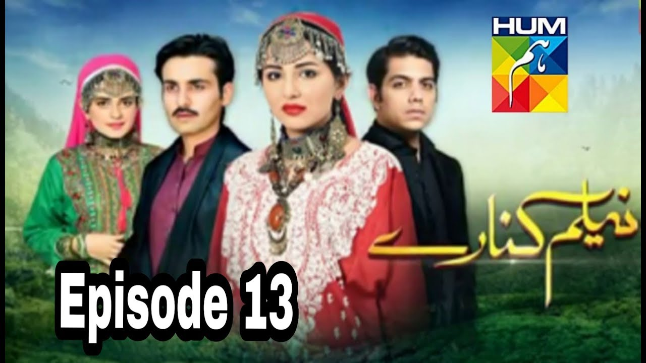 Neelum Kinaray Episode 13 Hum TV
