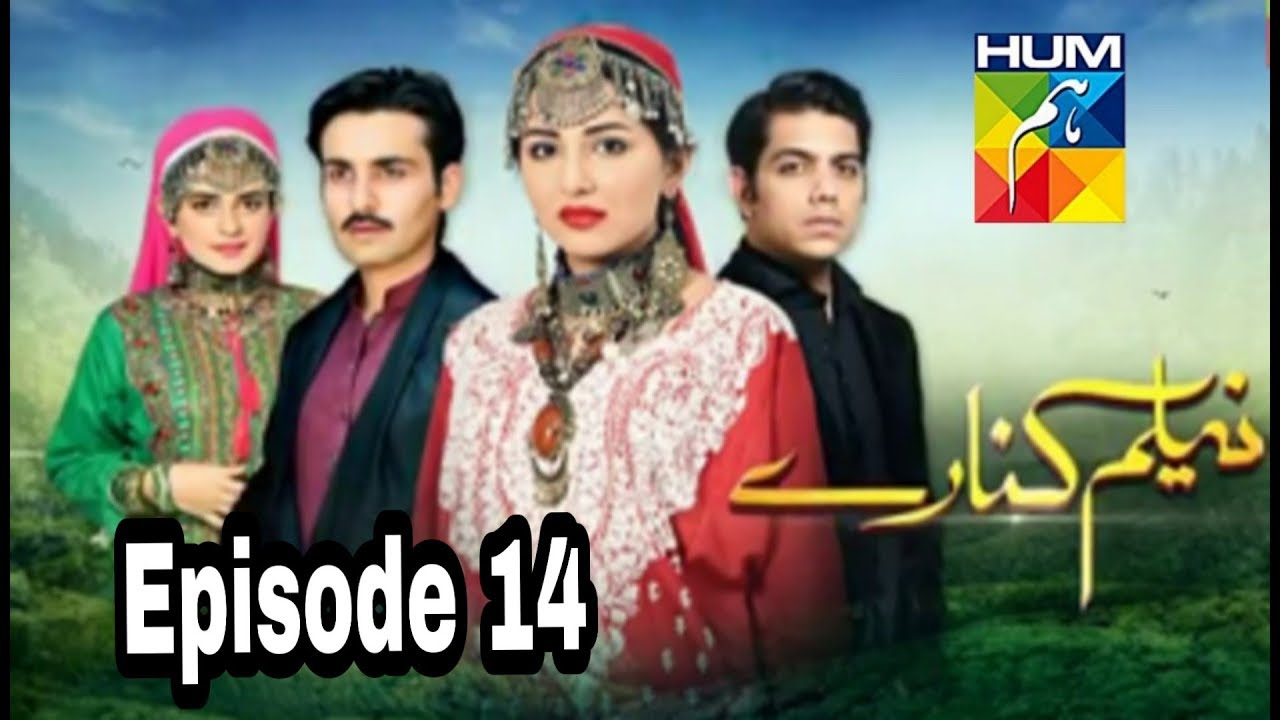 Neelum Kinaray Episode 14 Hum TV