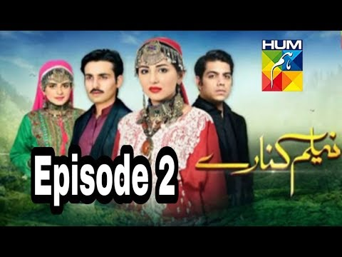 Neelum Kinaray Episode 2 Hum TV