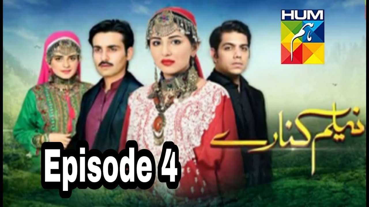 Neelum Kinaray Episode 4 Hum TV