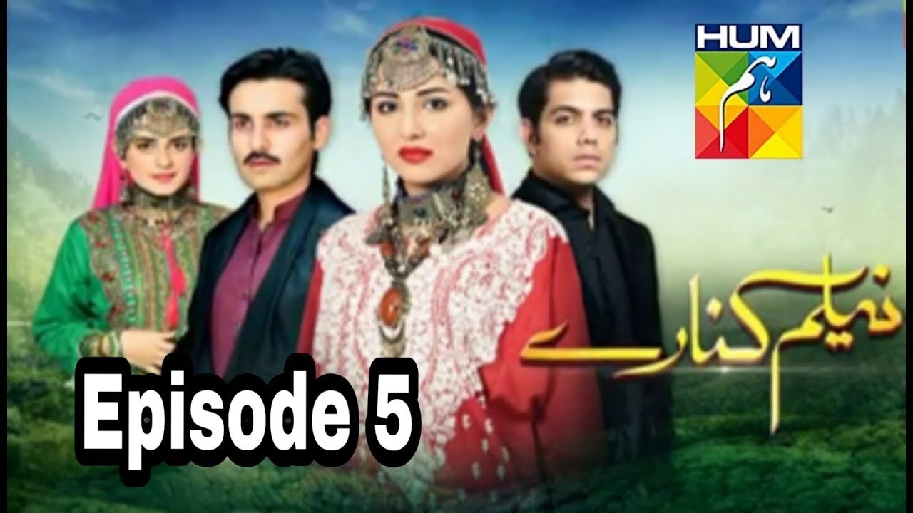Neelum Kinaray Episode 5 Hum TV