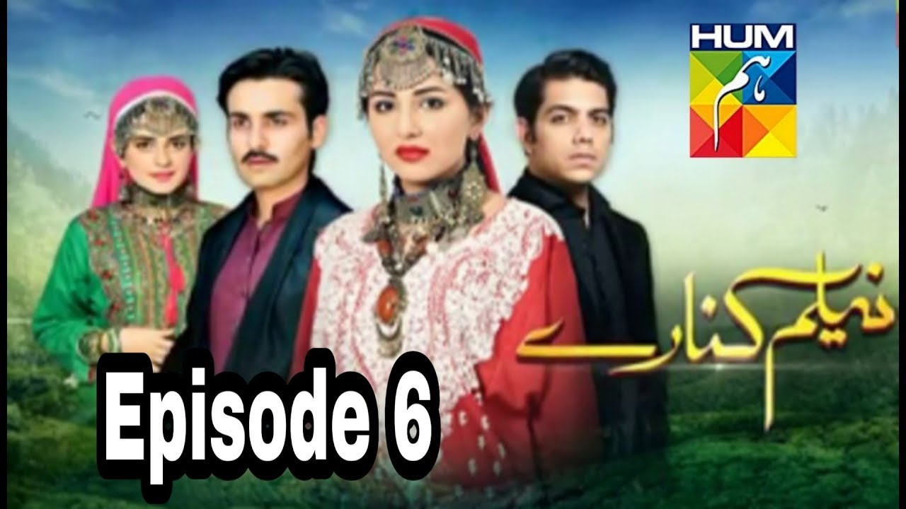 Neelum Kinaray Episode 6 Hum TV