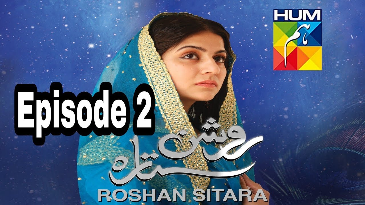 Roshan Sitara Episode 2 Hum TV
