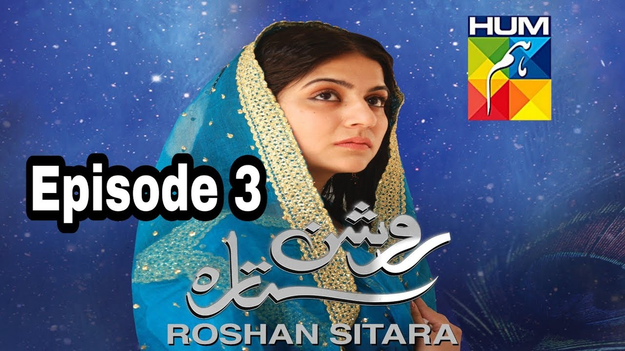 Roshan Sitara Episode 3 Hum TV